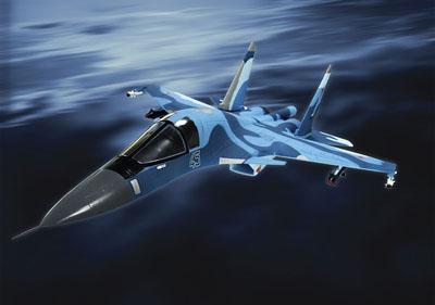 Su-34 Fullback EDF Trust Vector
