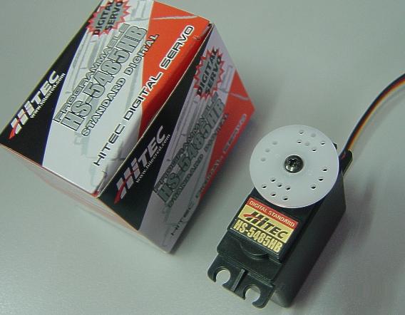HS-5485HB Standard Digital Servo Motor